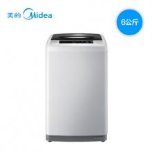 Midea/万博app手机版官网下载 MB60-VT1010H 全自动波轮洗衣机6公斤不锈钢 正品包邮